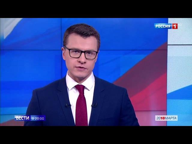 Вести 20:00 • Выборы президента: агитация завершается, наступает День тишины