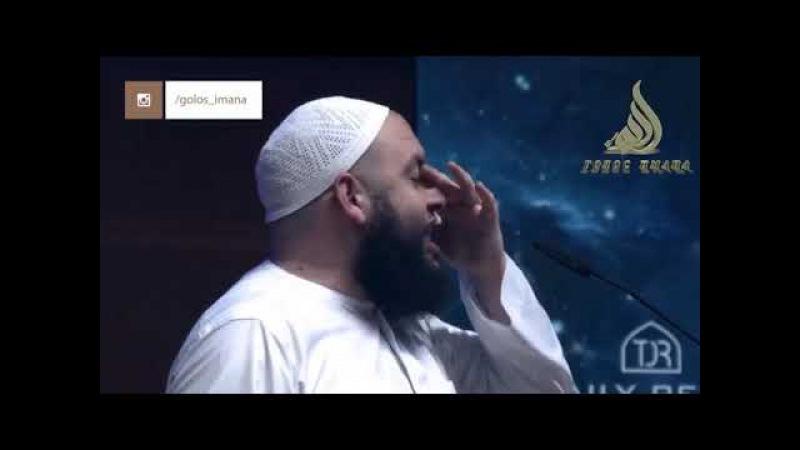 Умар аль банна. Каждый с может если за хочит!