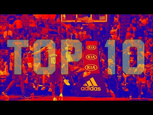 NBA. Топ 10 моментов недели по версии The Starters