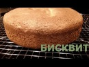 Почему опадает бисквит? В чем причина?