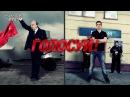 Великая Рэп Битва. Алексей Навальный vs Владимир Ленин