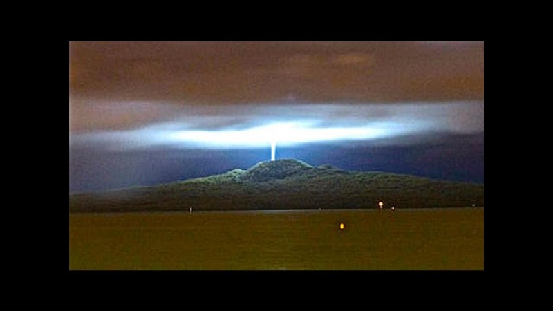 What?! Evidence for Project Blue Beam Covered Up by New Zealand's Government...