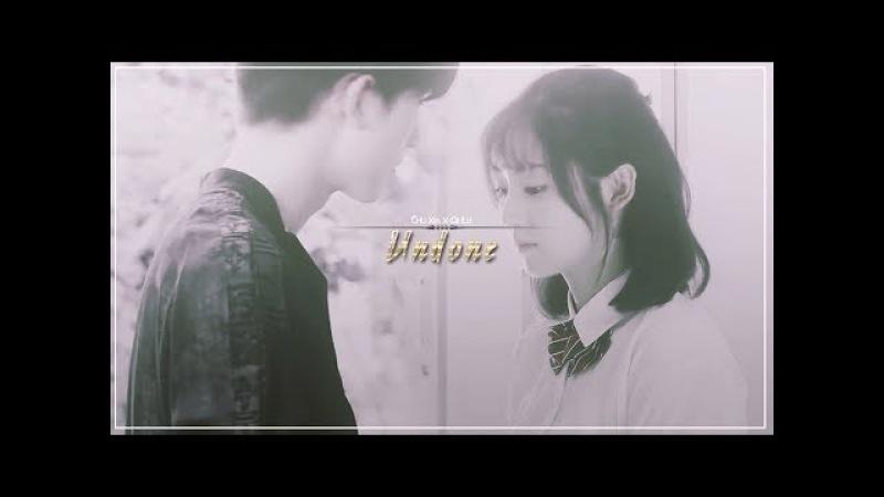 Chuxia QiLu (Master Devil Don't Kiss Me ) • Undone • part 1.