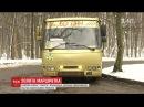 Когда закончились идеи для сюжета на главном украинском телеканале - Столична маршрутка золотого кольору викликала фурор - ТСН