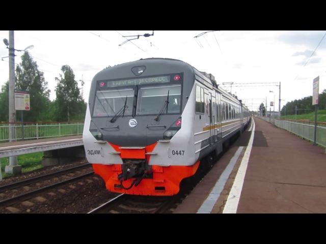 Электропоезд ЭД4М 0447 ЦППК платформа Победа 8 06 2017