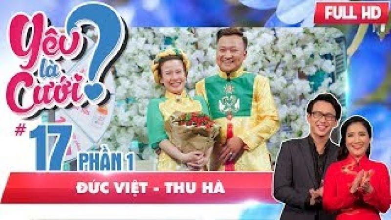 Hết hồn với cô gái nhắn tin khách sạn còn phòng cho người yêu cũ | Đức Việt - Thu Hà | YLC 17 😂