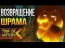 36 Король Лев: Как гиены вернули Шрама?