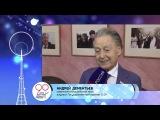 Андрей Дементьев поздравляет