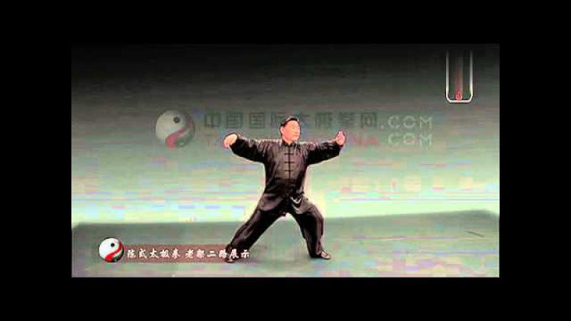 Chen Xiaowang Laojia Er Lu 2013