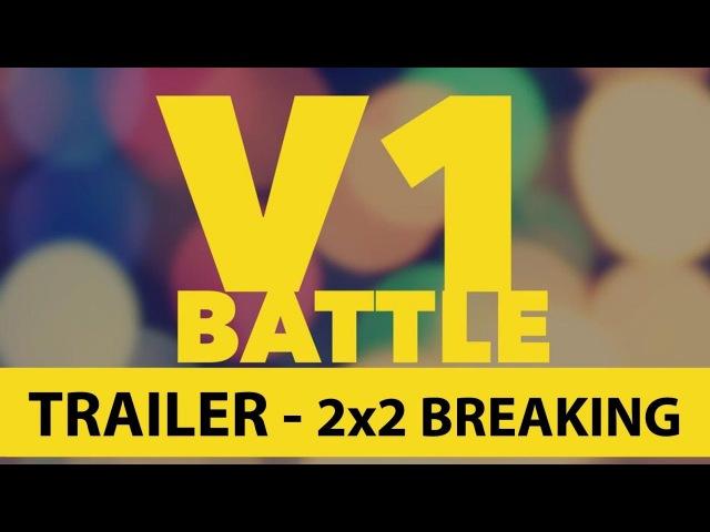 V1 BATTLE | TRAILER | SPB | 23.12.2017