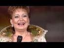 Хәния Фәрхинең концерты. (1нче кисәк) 50 яшьлек юбилее. 2010 ел.