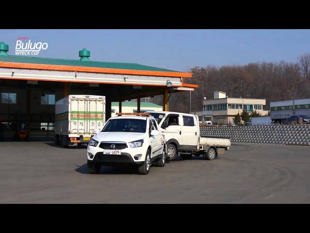 Bulugo(부루고) -엠티산업/견인자동차/언더리프트