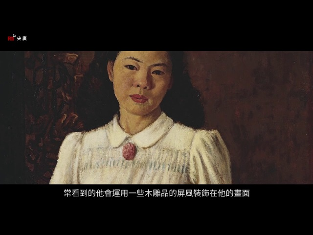 【RTI】«Мультимедийный музей» - (выпуск 14) тайваньский художник Ли Мэй-шу