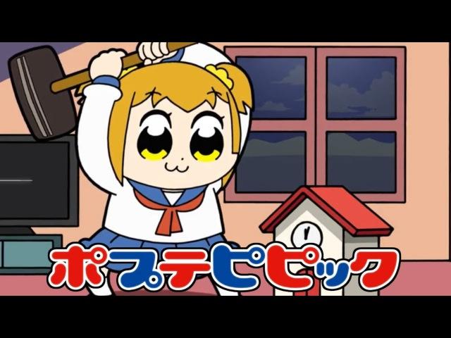 ポプテ先進国ピッピック 3【音MAD】