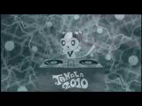 Tamala2010 Hell Mix