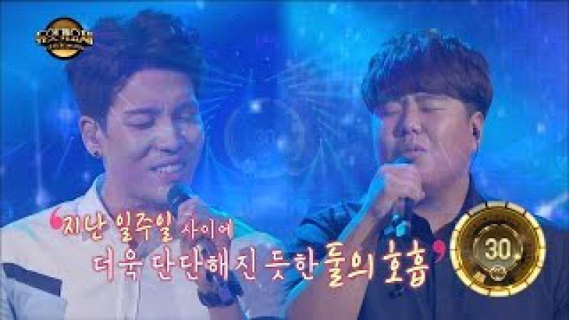 【TVPP】 Chang-Min(2AM) - Meet Him Among Them, 창민 - 그 중에 그대를 만나 @Duet Song Festival