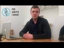 Увеличение мощности электроэнергии в Москве и обасти Отзыв клиента РОСЭНЕРГОГ