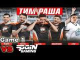 Russia (Virtus.Pro) vs paiN (Game 1) WESG 2017 Dota 2