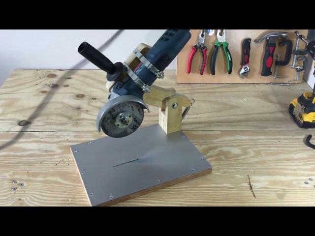 Изготовление домашней стойки для углового шлифовальной болгарки - ручная стойка для резки металла