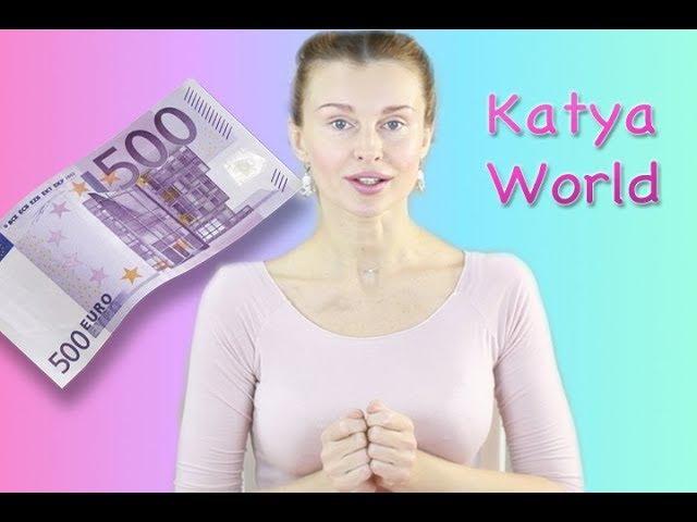 Брендовые Итальянские Покупки По Смешным Ценам / Шоппинг (KatyaWORLD)