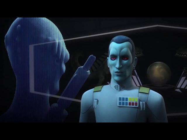 Звездные войны: Повстанцы (4 сезон) - Русский трейлер 2 (2017)