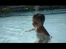 Алиса в бассейне без кубиков