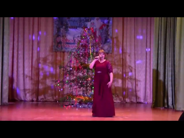 Рождество 2018 Ершичи
