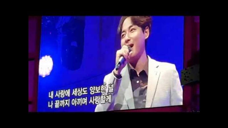 복면가왕에서금지된사랑을불렀던이지훈다시열창모습Singing song sung in Korean singing song program