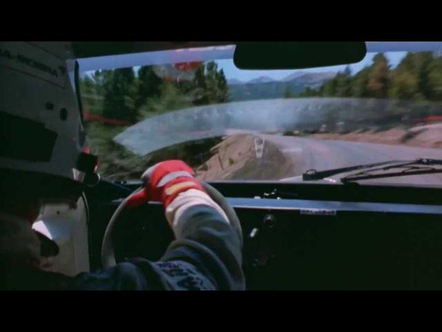 Climb Dance (Remastered Original Audio Intro) - Ari Vatanen Peugeot 405 T16 - 1080P HD