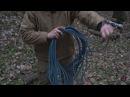 Как бухтовать и маркировать верёвку для переноски на плече