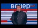 Украина_Воскресный Вечер с Владимиром Соловьевым_03.12.2017,1-2