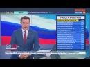 Новости на Россия 24 В Новосибирске оказалось популярным голосование по месту нахождения