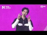 180426 Unreleased Scene - Wanna One 'LET′S PLAY!′ @ KCON 2018 JAPAN
