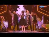 Наташа Королева - Осень под ногами на подошве (Песня года 2017, Россия 1, 02.01.2017)