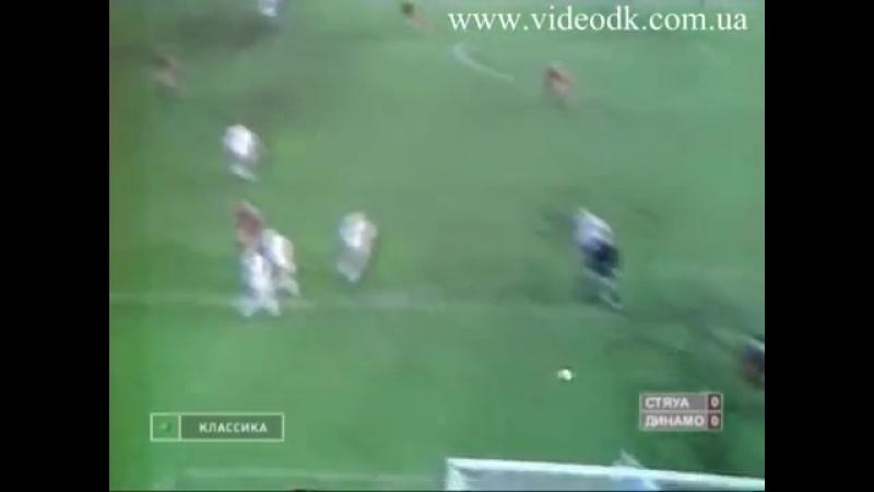 Суперкубок УЕФА 1986 Стяуа - Динамо Киев