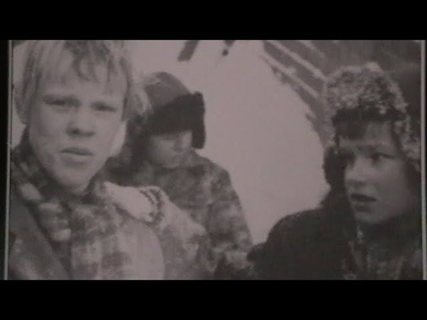 Pojat elokuva 1962