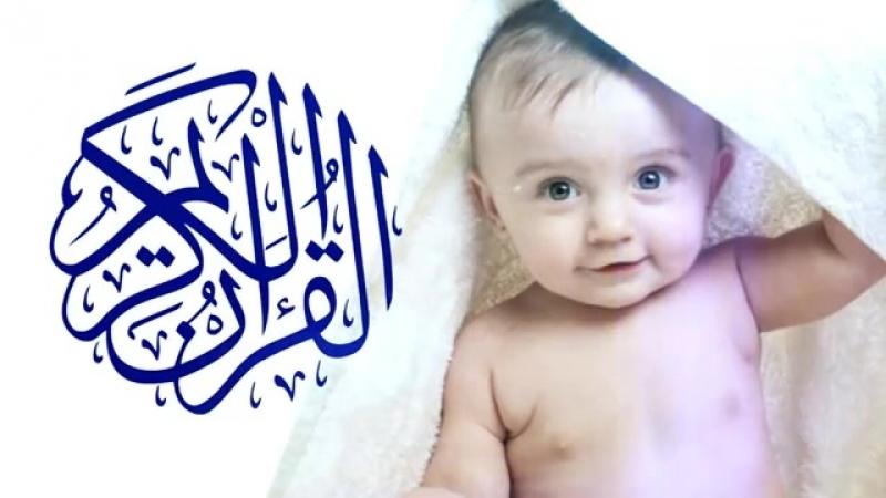 Если ребенок плачет по ночам, от сглаза-шариатское заклинание, которое поможет п.mp4