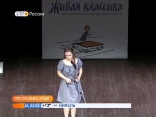 Школьница из Мурманска вышла в суперфинал Всероссийского конкурса