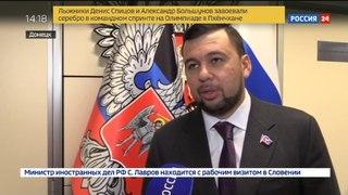 Новости на «Россия 24» • Донбасс под обстрелом: ВСУ нарушили режим прекращения огня 15 раз за сутки