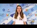 Передача Атом ТВ Специальный выпуск День рождения Школы Росатома 2018
