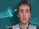 Жидкие обои SILK PLASTER - мастер класс по нанесению в Школе Ремонта на ТНТ