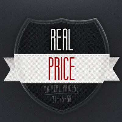 Real Price