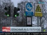 На ж/д переходе в створе Туристской улицы до конца января установят светодиодную подсветку