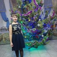 Ксения Иняева