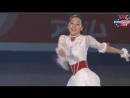 2013 Four Continents EX Mao Asada B-Euro