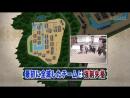 Run for money 逃走中 (Toso-chu) (2009.11.03) - Edo (Rebroadcast date: 2013.08.23) (江戸)