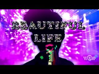 Премьера. ЭММА М - Beautiful Life (Lyric Video)
