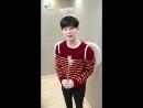 Шоу VK 18 11 17 Вечернее пиар видео с Донхёном