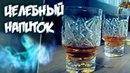 ЧУДО-ЛЮДИ Изобретатель БЛАГО Мистика Вятки