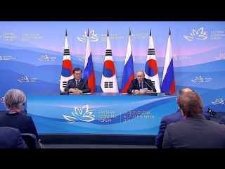 В.Путин и Президент Республики Корея Мун Чжэ Ин